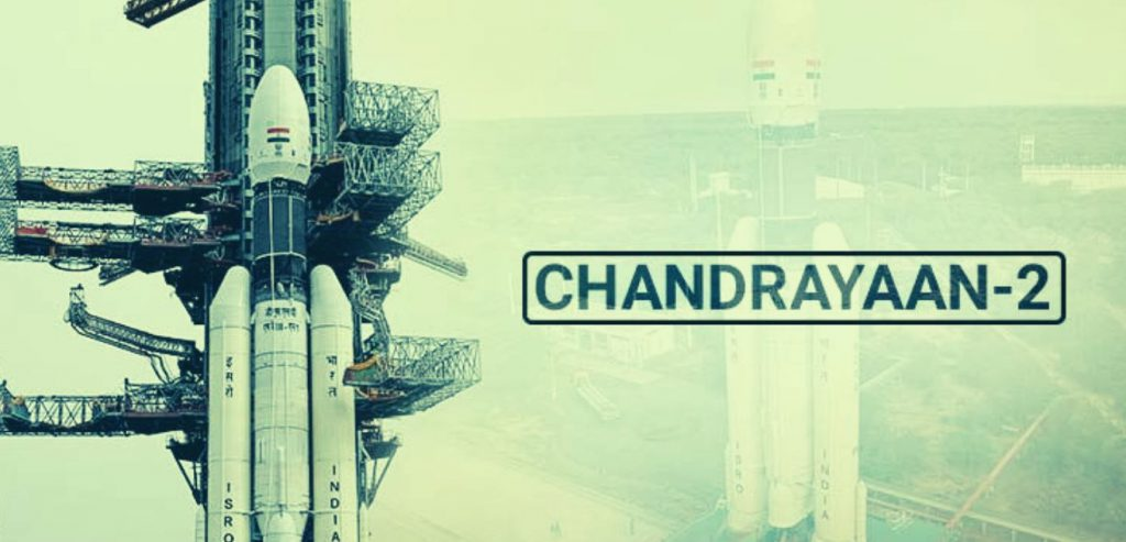 Interesting Facts about Chandrayaan 2